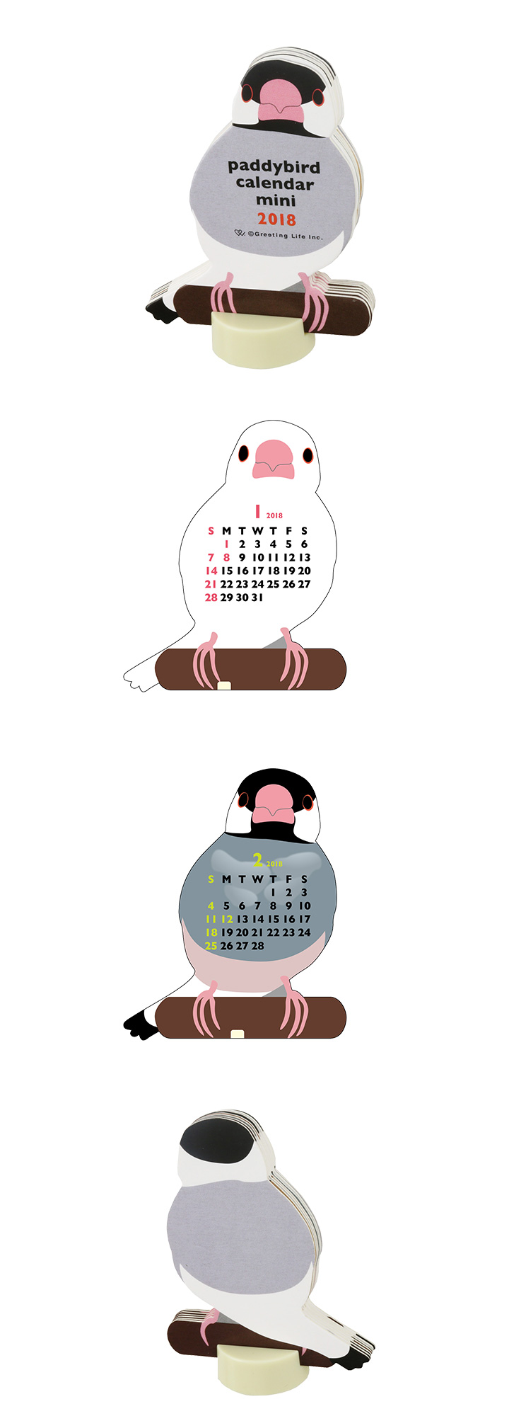 2018 アニマルダイカットカレンダーミニ 文鳥
