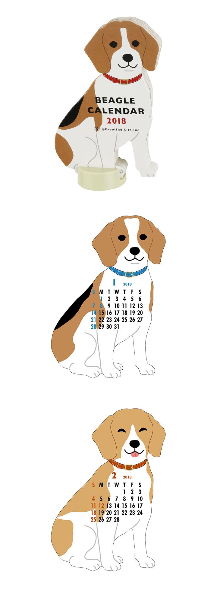 2018 アニマルダイカットカレンダー ビーグル