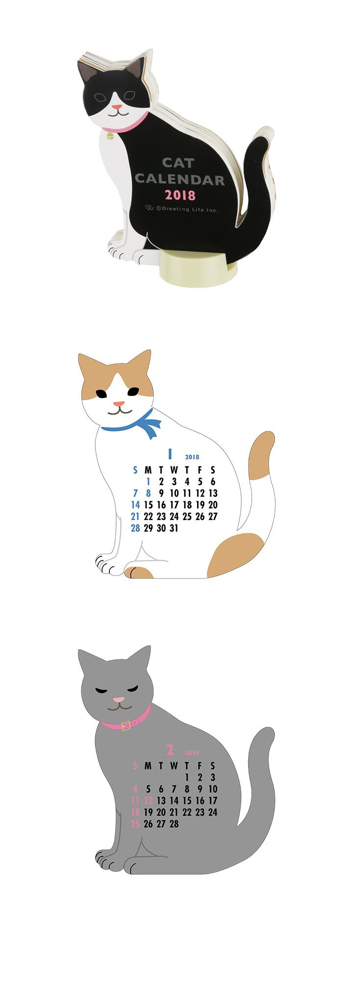 2018 アニマルダイカットカレンダー ネコ