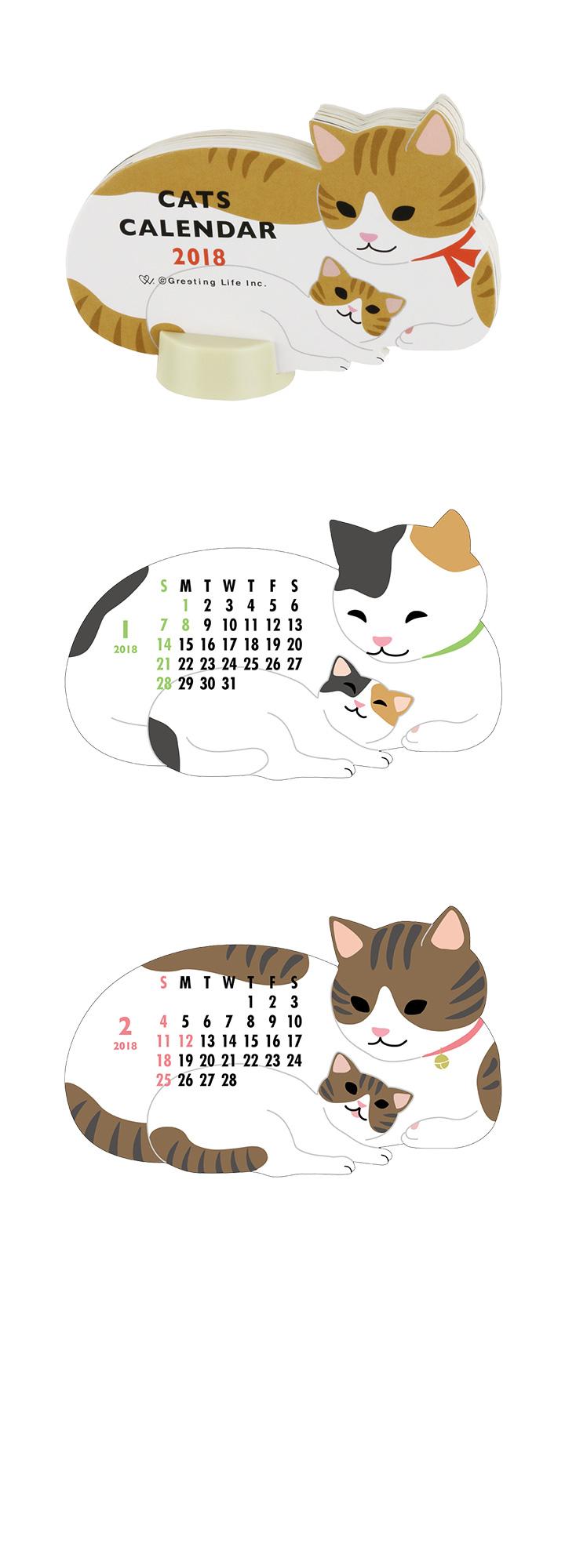 2018 アニマルダイカットカレンダー 親子ネコ