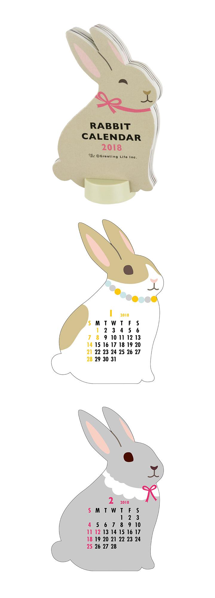 2018 アニマルダイカットカレンダー うさぎ