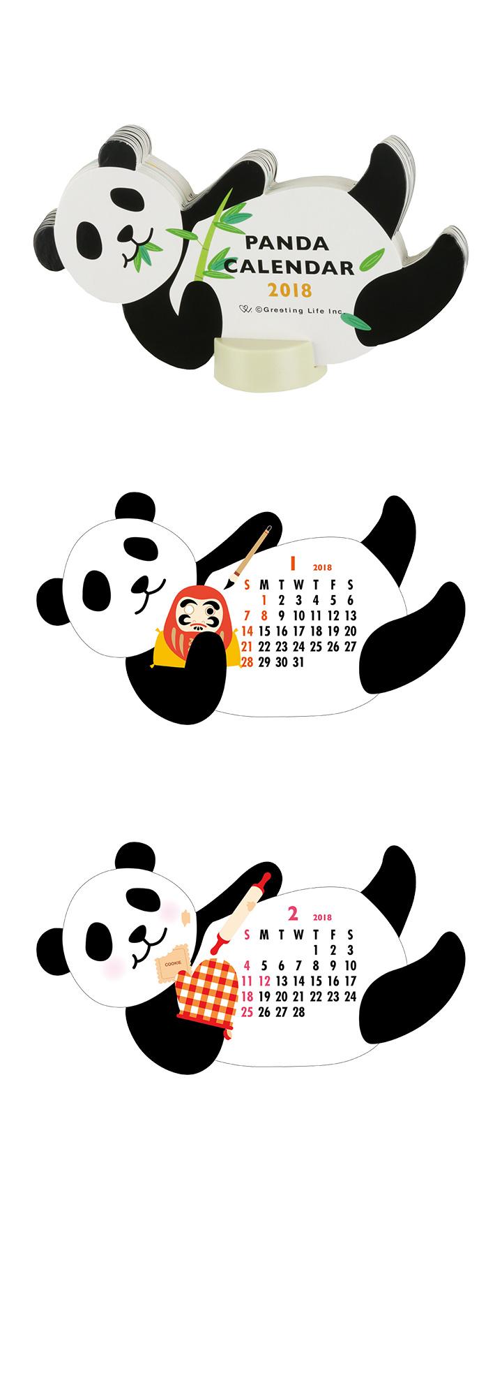 2018 アニマルダイカットカレンダー パンダ