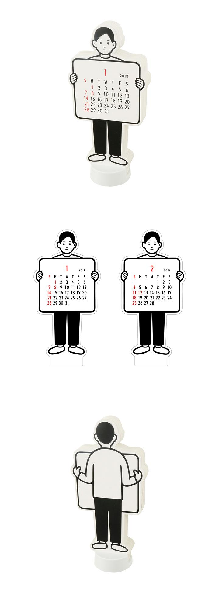 2018 Noritake ダイカットカレンダー ボーイ