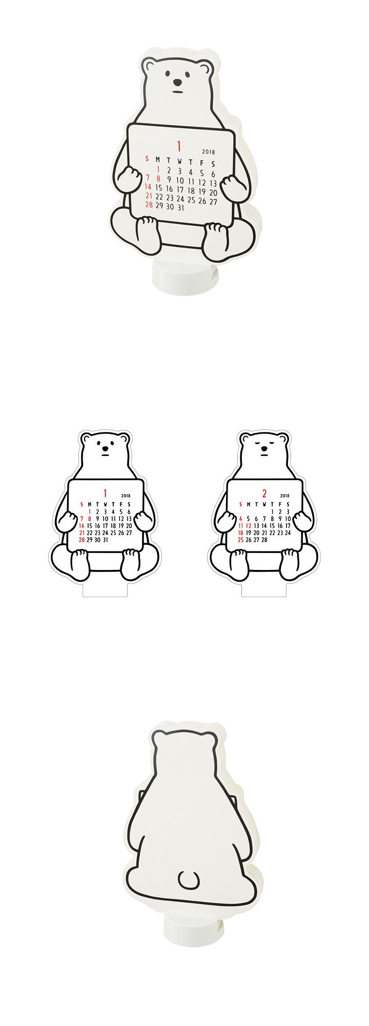 2018 Noritake ダイカットカレンダー クマ