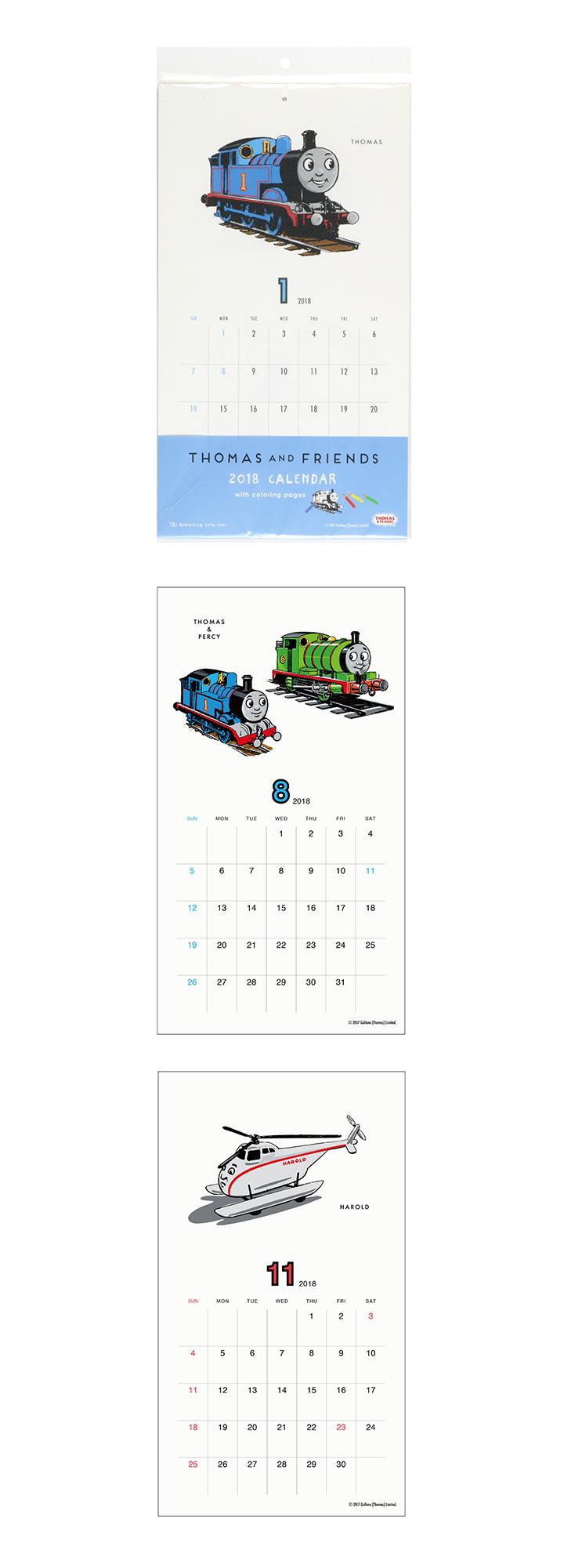 2018 トーマス壁掛カレンダー