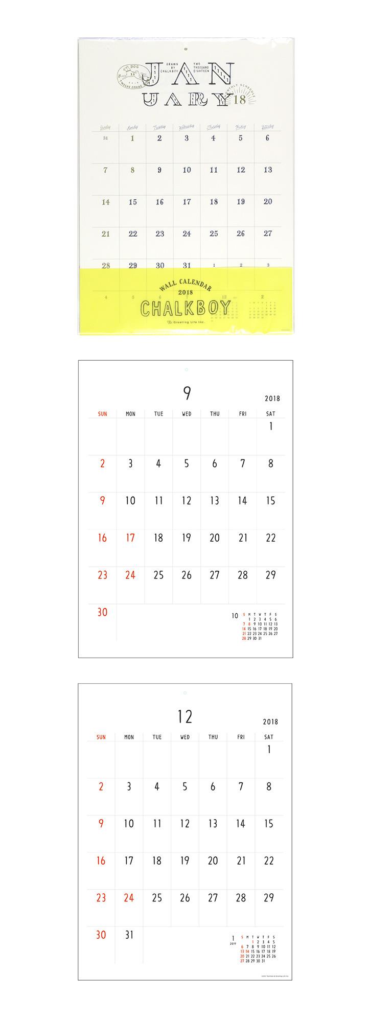 2018 チョークボーイ壁掛カレンダー