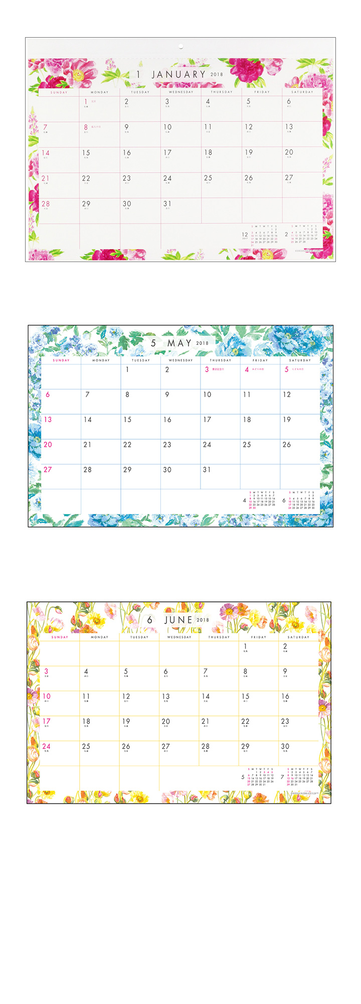 2018 デザイナーズギルド壁掛カレンダー
