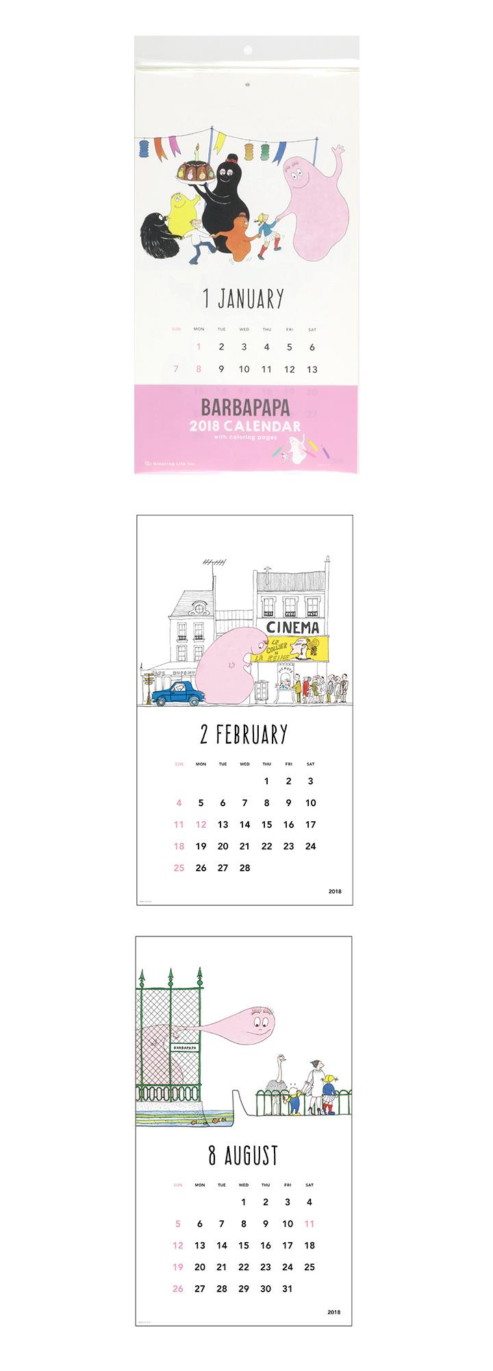 2018 バーバパパ壁掛カレンダー
