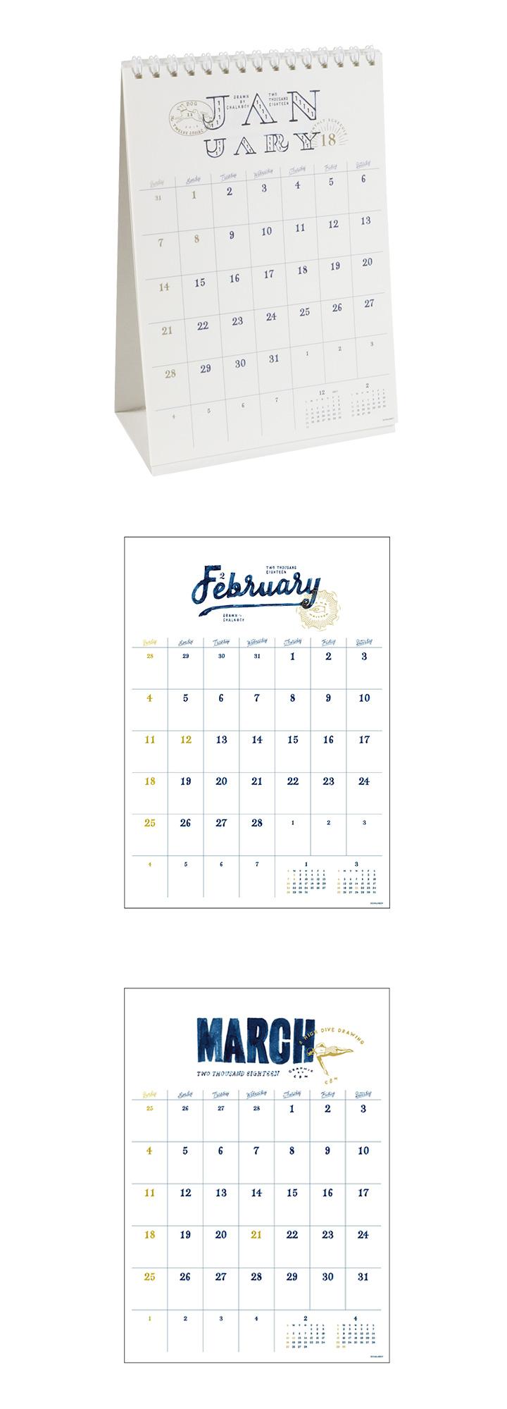 2018 チョークボーイ卓上カレンダー