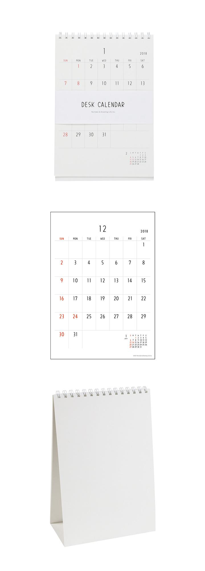 2018 Noritake卓上カレンダー