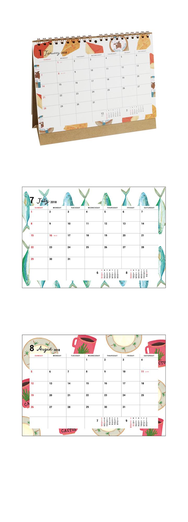 2018 My Favorites卓上カレンダー