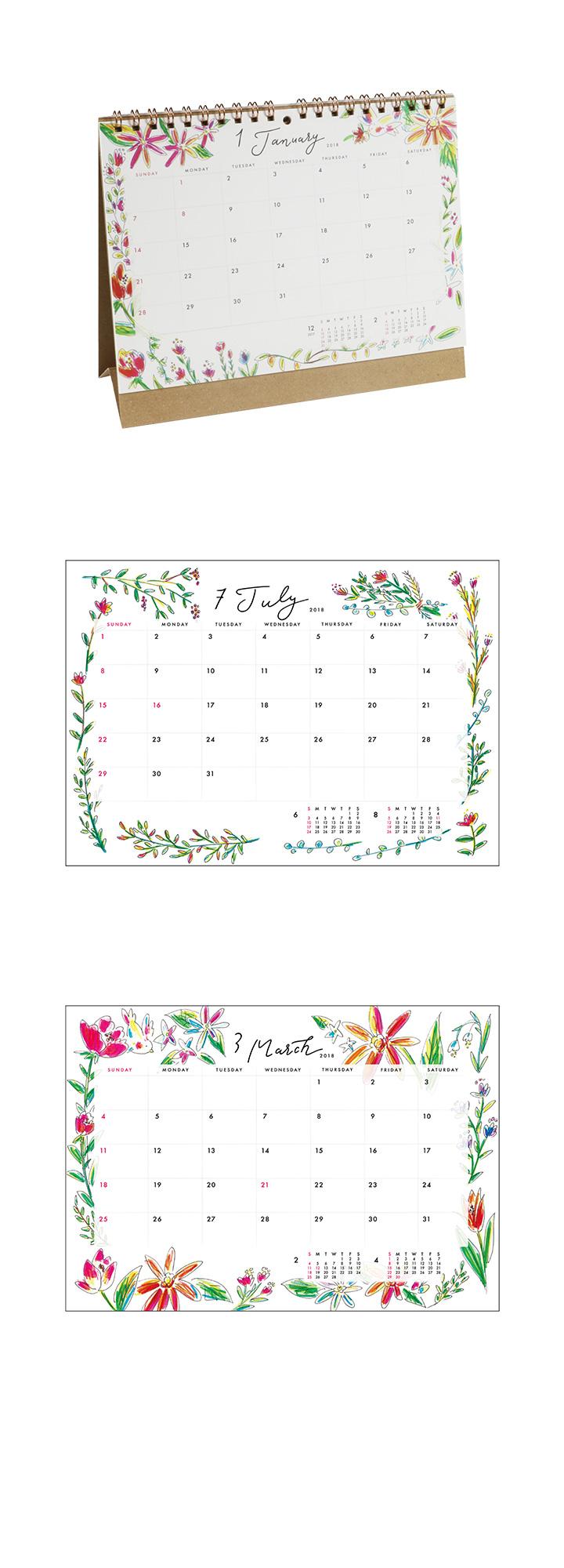 2018 ガーデン/シスターチョークボーイ卓上カレンダー