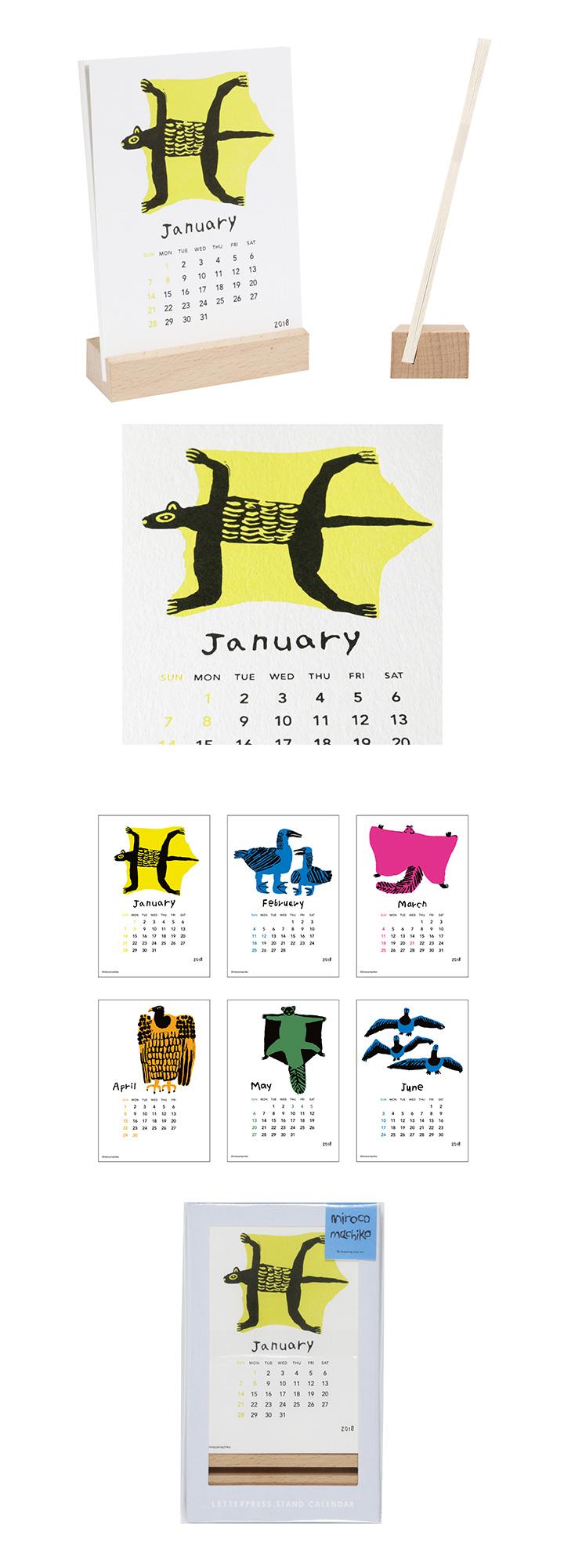 2018 レタープレススタンドカレンダー ミロコマチコ