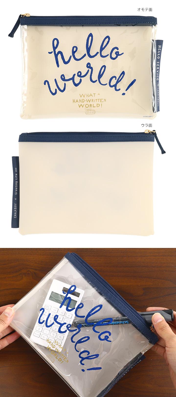 チョークボーイクリアケースM ホワイト詳細cbz-6
